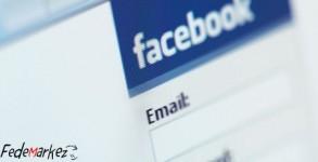 facebook per cellulari e telefonini